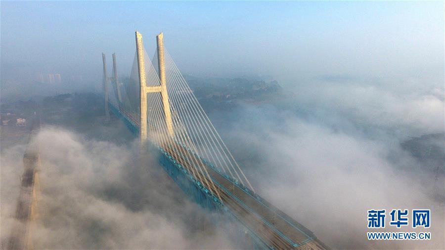 太美了!重庆的这座桥又创了世界纪录 新湖南www.hunanabc.com