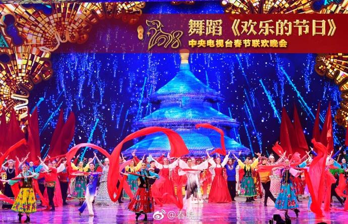 首页精彩图片    2018年春晚的分会场分别设在贵州黔东南,广东珠海