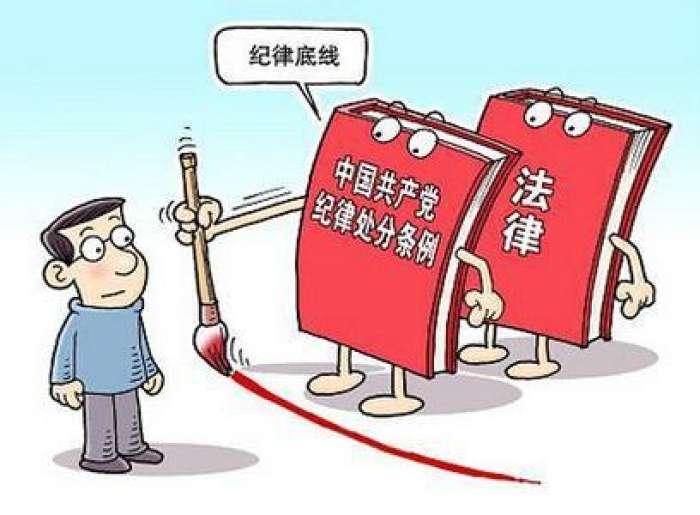动漫 卡通 漫画 设计 矢量 矢量图 素材 头像 700_515