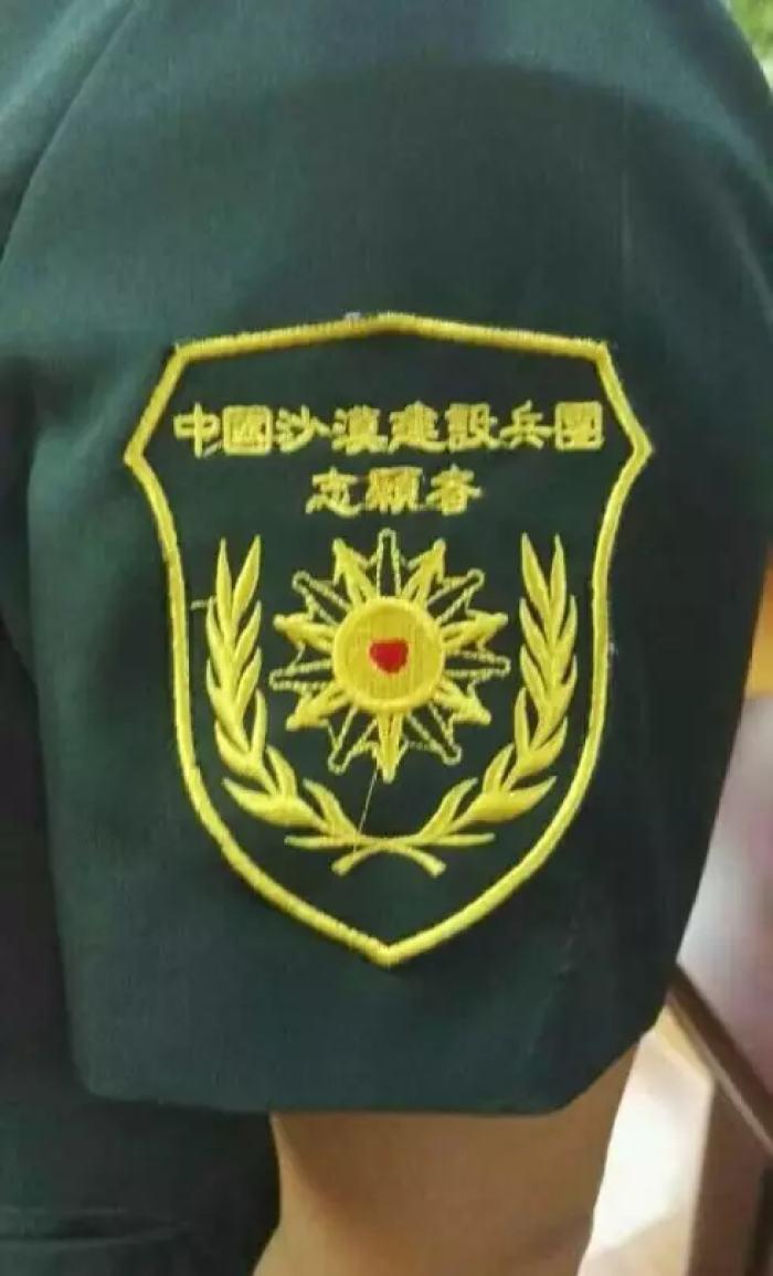 """假军人""""上官凤笠""""被抓现场"""
