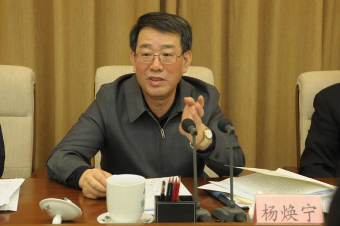 安监总局局长大鼠阅读答案杨焕宁因严重违纪被撤职