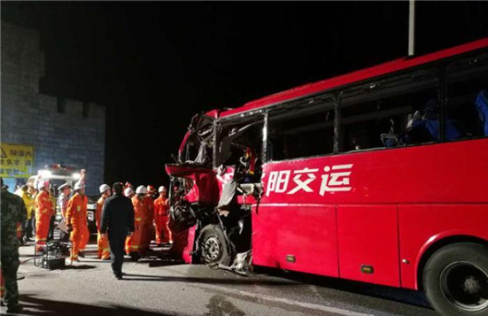 京昆高速特大交通事咱俩没戏txt故已致36死 国务院正式成立调查组