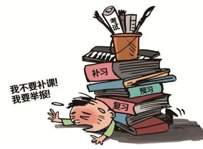 江西:高中生举报学校补课疑遭退学