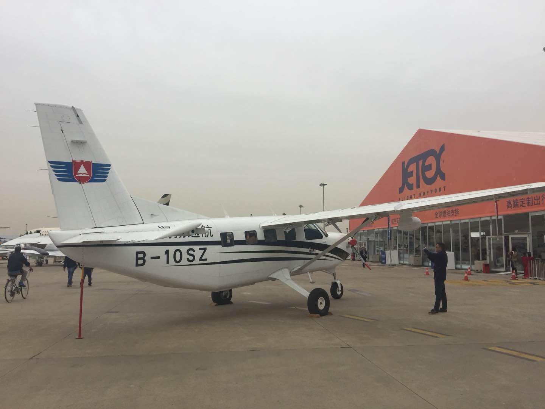 亚洲公务航空会议及展览会一直深受飞机制造商欢迎,借此向中国及