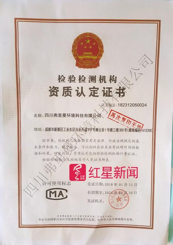 青岛室内装修资质证书