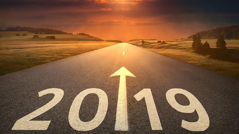 致敬2018,迈向2019!用奋斗定义我们的时光