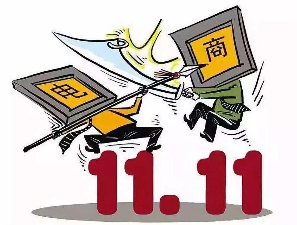 中华人民共和国电子商务法(以下简称电子商务法)于1日正式实施,这也是我国电商领域首部综合性法律。这部关系到亿万消费者买买买的法律,将会带来哪些改变和影响? 将微商,代购,网络直播纳入范畴 从平台购物到朋友圈购物,再到直播购物,我们的网购渠道愈来愈多。电子商务法明确,微商,代购,网络直播也纳入电子商务经营者范畴,受该法制约。  电子商务法第九条规定:本法所称电子商务经营者,是指通过互联网等信息网络从事销售商品或者提供服务的经营活动的自然人,法人和非法人组织,包括电子商务平台经营者,平台内经营者以及