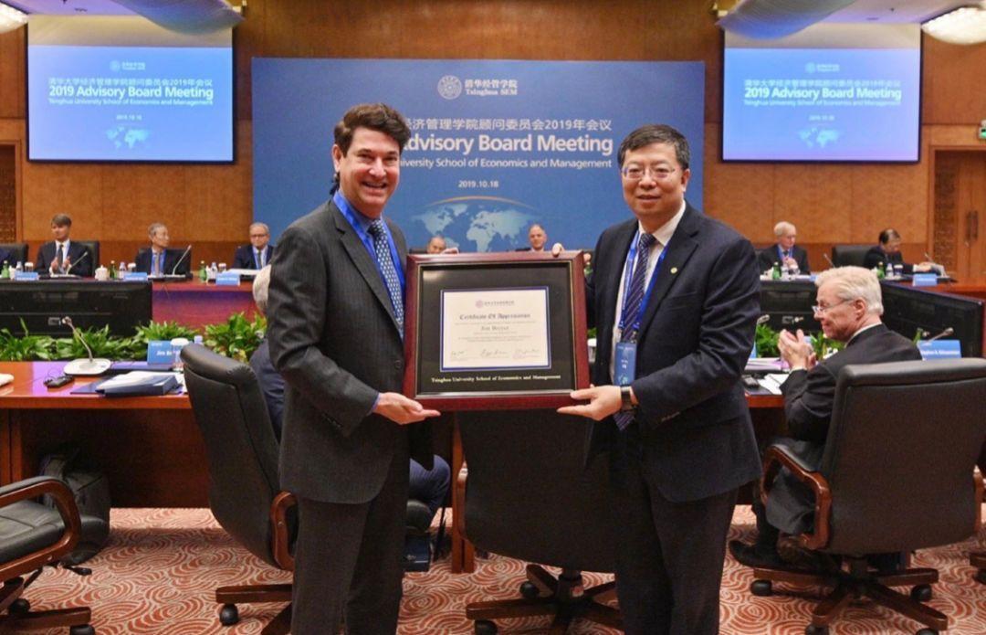 清华经管学院顾问委员会副主席、清华大学校长邱勇院士(右)为离任主席、布瑞尔资本(Breyer Capital)创办人兼首席执行官吉慕·布瑞尔(Jim Breyer)(左)颁发感谢证书