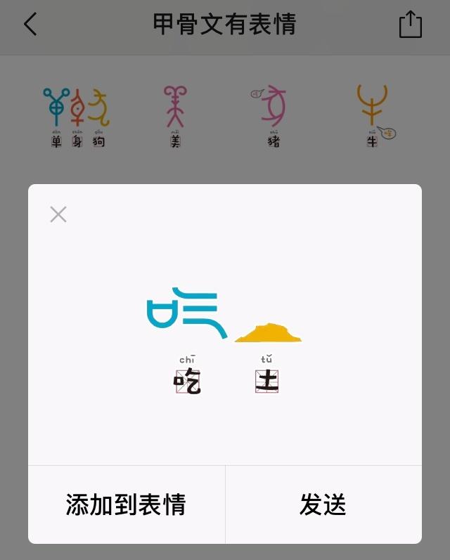 试试一个甲骨文就奖励10万元,破译不-十堰广电网房情趣杭州哪家图片