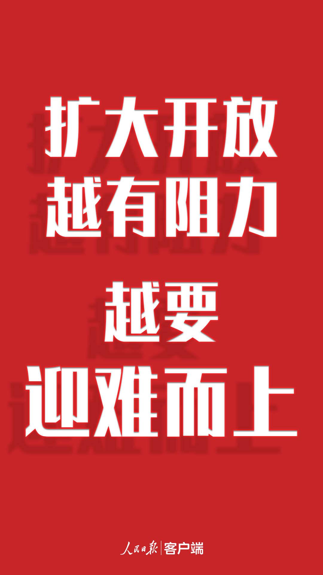 """习近平:中国梦不是""""霸权梦"""""""