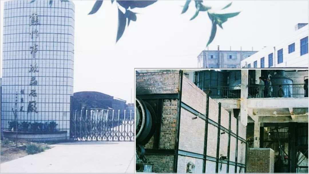 多氟多老厂区。