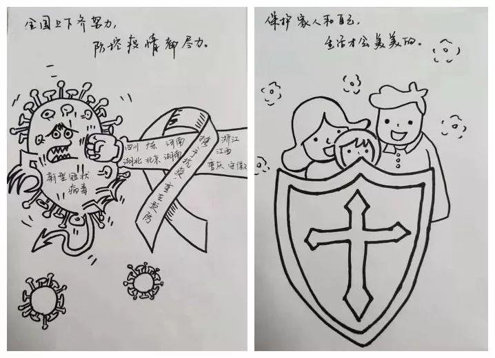 德陽小姐姐創作漫畫,海報宣傳防疫