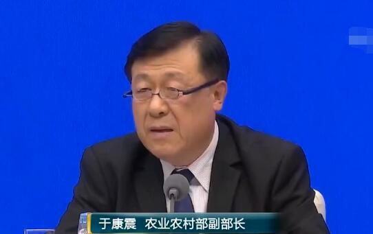 「中国经济网」农业农村部:稳定生猪生