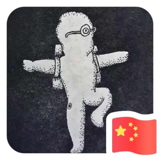 """#川报观察#""""请给我一面国旗 @微信官方""""刷屏!哈哈哈已被彻底玩"""