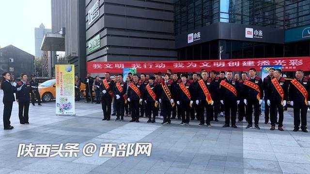 """出租车服务""""提质增效""""西汽雷锋车队开展志愿活动助西安创文"""