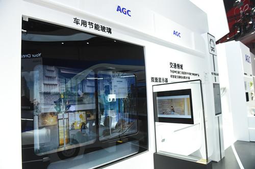 #文汇报#进博会上这块神奇的日本节能玻璃,能让新能源车多开20公