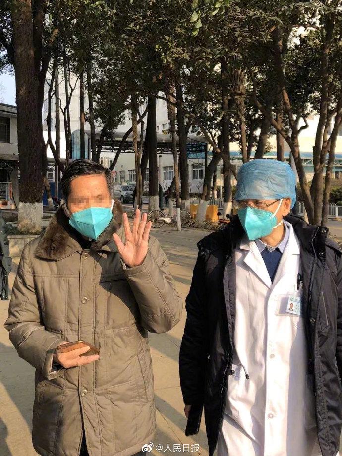 「文汇报」好消息!武汉首例高龄新型冠状病毒感染的肺炎重症患者康复出院