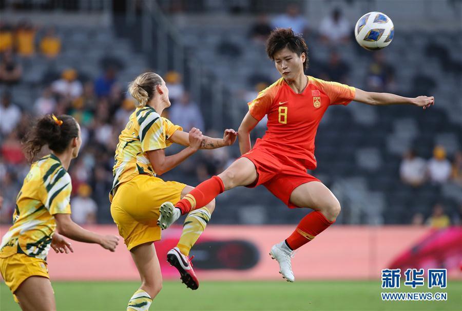 新华网■东京奥运会女足预选赛:中国队平澳大利亚队