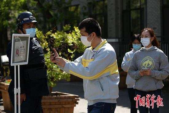 高三开学倒计时 北京如何高质量备战