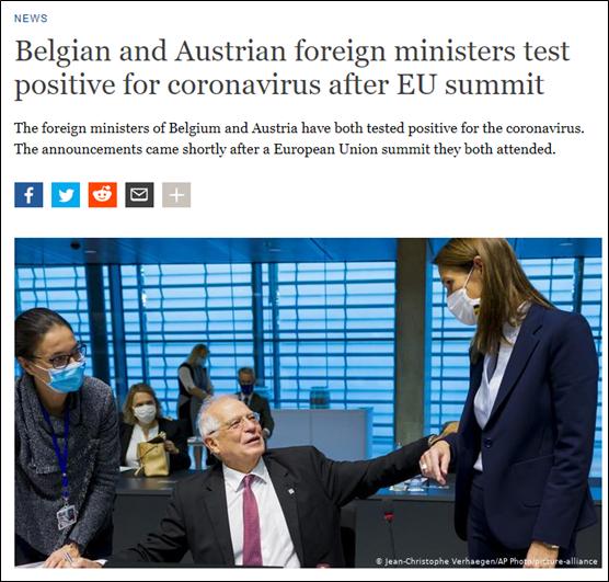 『国际社会』欧洲两国外长同时确诊!
