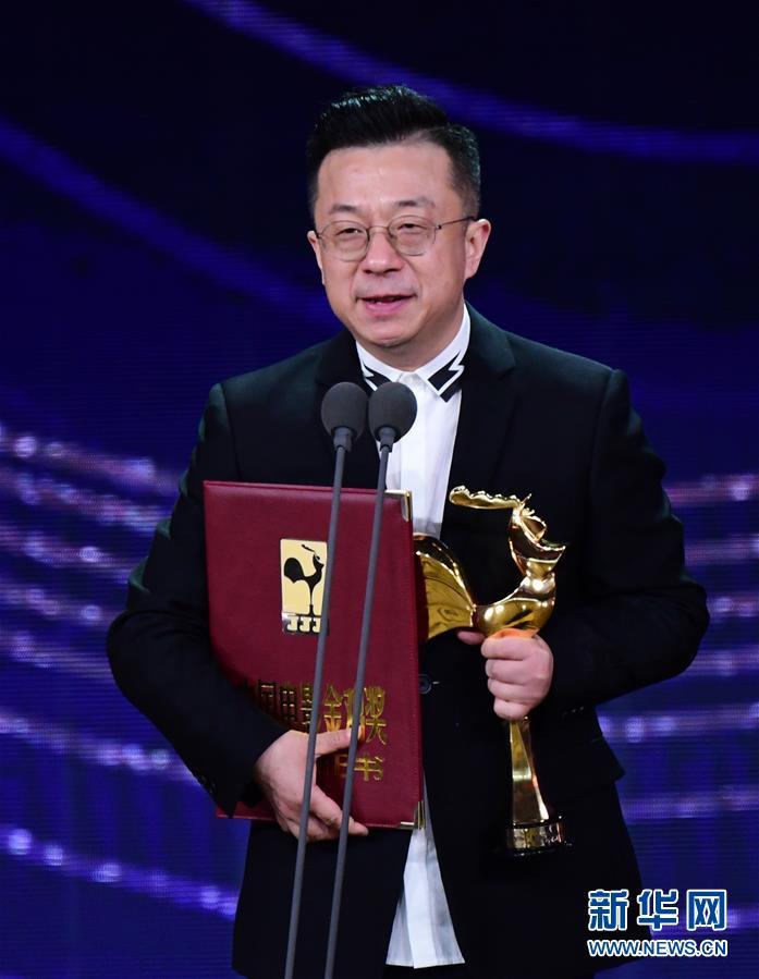 (文化)(7)第33届中国电影金鸡奖颁奖典礼举行