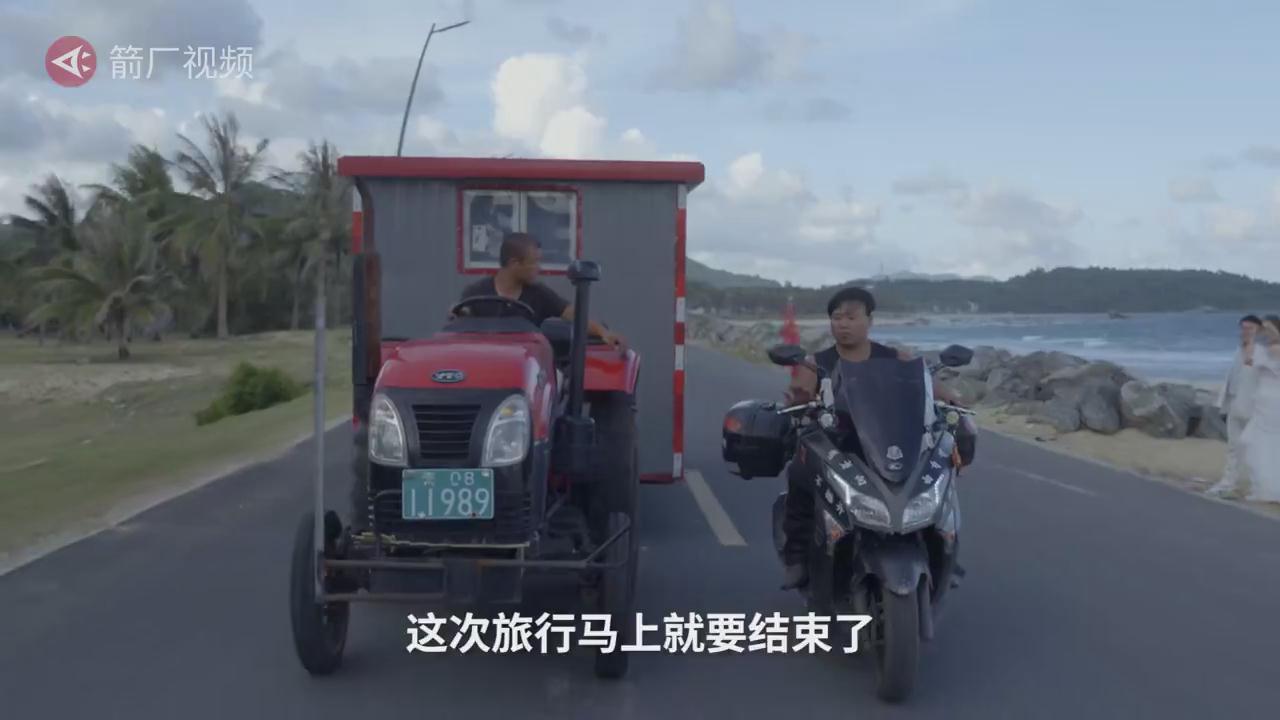 80后带媳妇穿过大半个中国去看海,开的是拖拉机房车(组图)