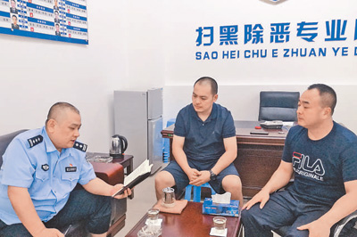 追记福建宁德市公安局蕉城分局原副局长杨春