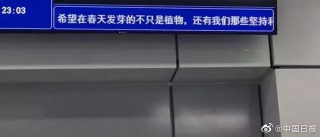 """厦门地铁""""树洞""""走红 每天收千条留言"""