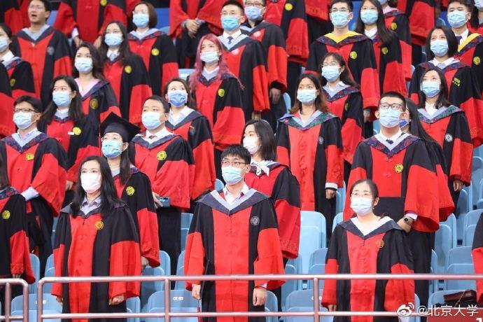 兑现承诺!北大为2020届毕业生补办学位授予仪式