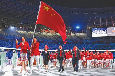 五环 将你我紧密相连——第三十二届夏季奥运会开幕式侧记