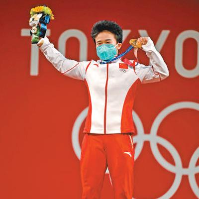 中国体育代表团获三金(奥运速递)