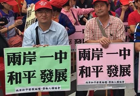 人民日报:民进党以拖待变是误判形势,时间在大陆一方 新湖南www.hunanabc.com