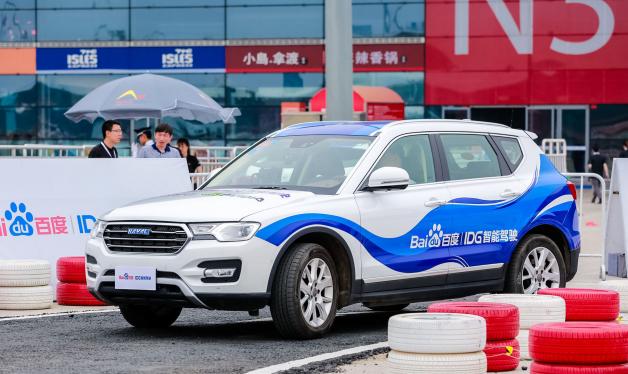 北京发放自动驾驶首批牌照 百度获准正式上路测试