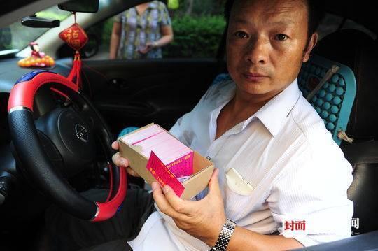 网约车司机失联24年女儿回家:全世界说我没妈 我有