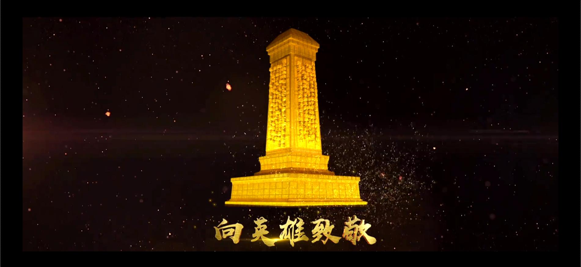 �嵫�MV!不老的《英雄�歌》