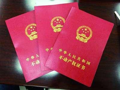 """mg电子游戏娱乐城:北京出新规对炒房行为""""零容忍"""":明确住宅不得拆分炒卖"""