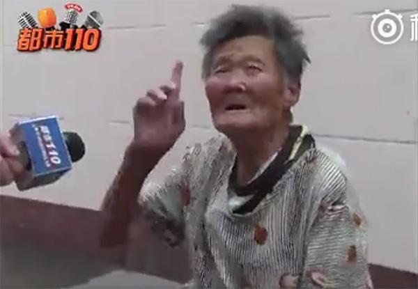 极速赛车那个国家彩票:山西男子每天将83岁母亲送火车站乞讨_民警:已批评教育