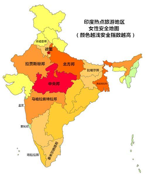 北京小赛车开奖直播:印度一邦24小时发生4起恶性轮奸案_两名受害者未成年
