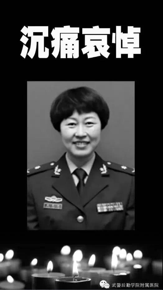 pc蛋蛋幸运算法:天津女军医出诊时遇刺身亡_3名嫌疑人非其患者