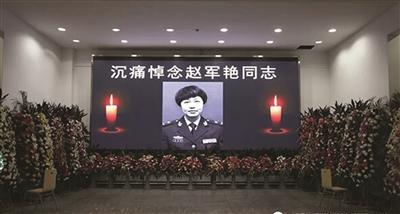 皇家彩票网官方网站:天津武警某医院女军医被杀害_三名嫌犯被批准逮捕