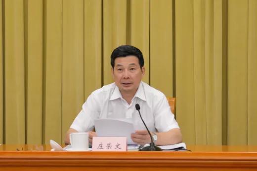 庄荣文任中央网络安全和信息化委员会办公室主