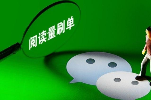 300万人从事刷量工作,广告主100亿打水漂,深度解密流量造假术-CNMOAD 中文移动营销资讯 1