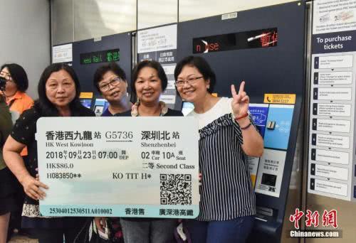 广深港高铁今日全线开通,有车次车票不到1小时售罄!