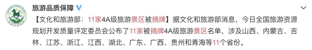 屏幕快照 2018-11-26 下午5.56.01.png?x-oss-process=style/w10