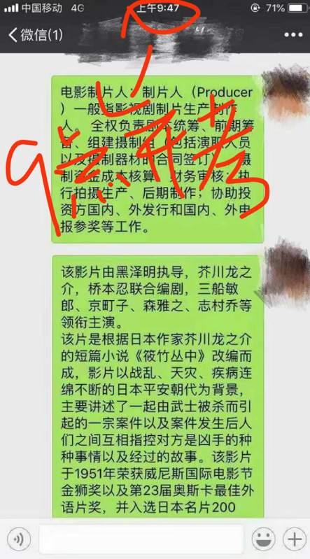 继山东之后江西艺考联考被曝疑似泄题 考试院:正调查 新湖南www.hunanabc.com