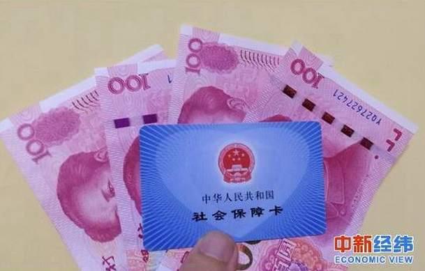 养老金15连涨值得期待!多地上调窗口将开启 新湖南www.hunanabc.com