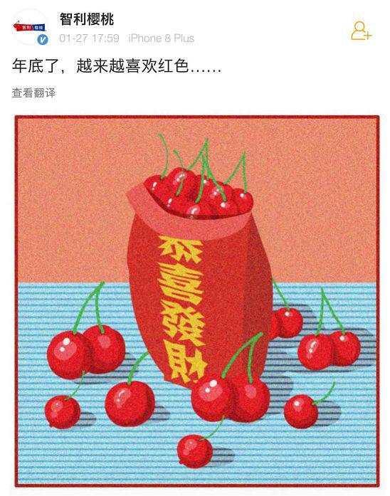 """""""智利樱桃""""官方微博账号"""