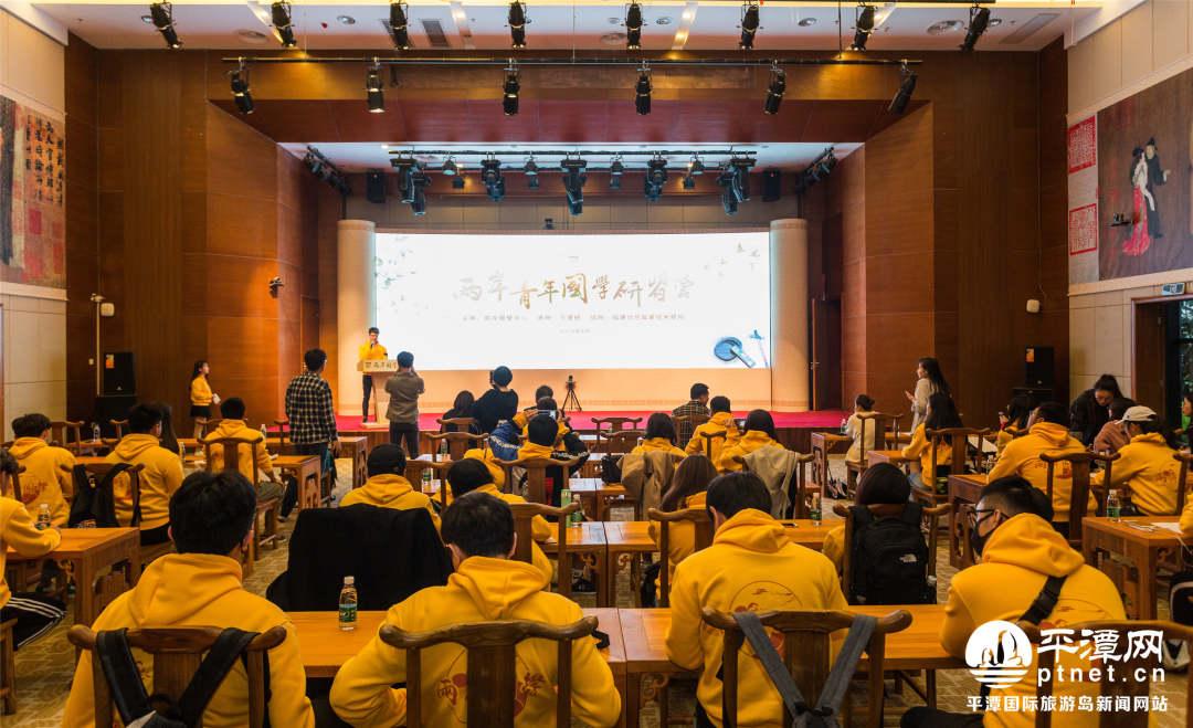 2019 第一期两岸青年国学研习营 闭营仪式现场1.jpg?x-oss-process=style/w10