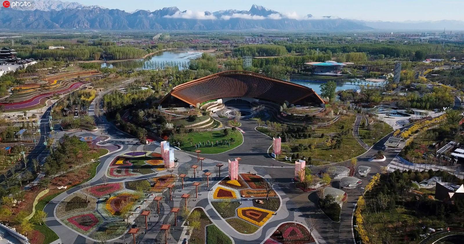 建设美丽中国是我们心向往之的奋斗目标——论学习领会习近平主席在北京世界园艺博览会开幕式上重要讲话精神
