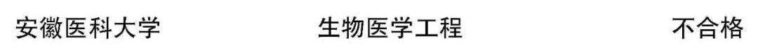 2_副本3.jpg?x-oss-process=style/w10